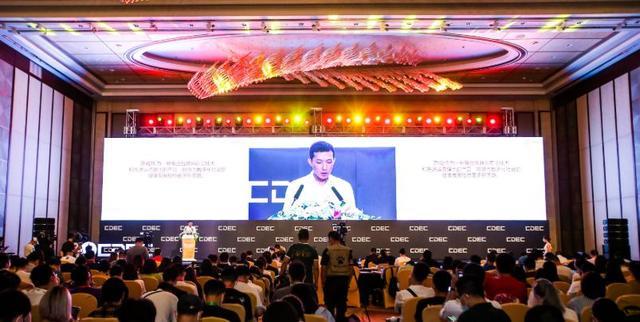 技术升级对撞内容创新,CEDC上畅谈游戏产业未来