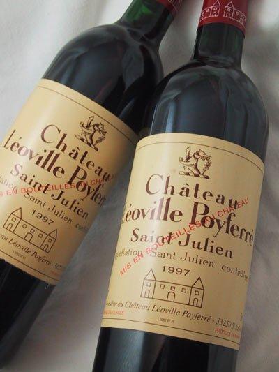 葡萄酒界的高低贵贱,你知道吗?