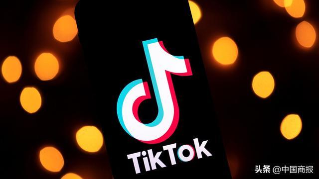 TikTok为何让美国如此大动干戈