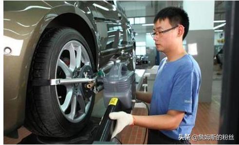 汽车开了多久要做一次四轮定位?