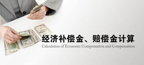 公司搬迁,员工不愿随迁的,员工能否要求经济补偿?