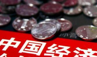 从持久战的角度研判应对中国经济