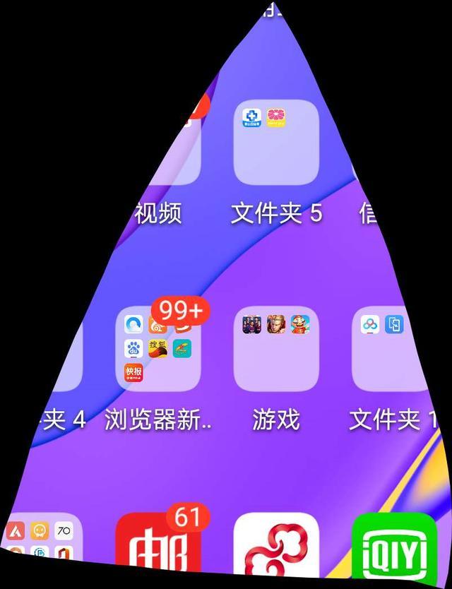 华为手机隐藏的几个实用功能,不用就太浪费了