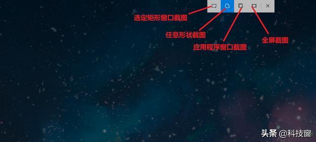 实用!你不得不知的Windows 10使用技巧