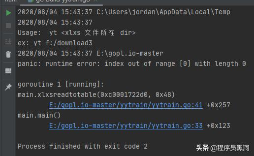 「GoLang编程」Go操作Excel表格