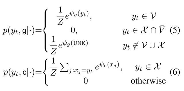 Seq2seq框架下的文本生成