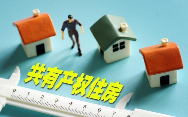房地产5年之后会怎样?房贷利率全线降至6%以下