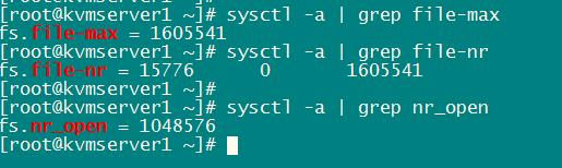 网络性能debug参数整理