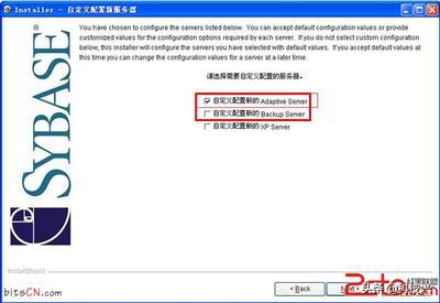 web渗透测试——数据库攻击技巧整理