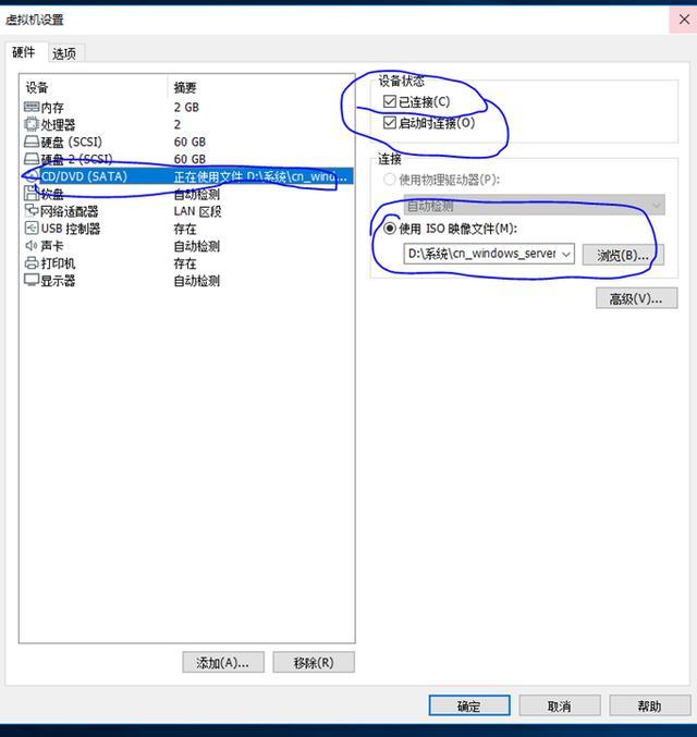 Windows WDS服务安装配置