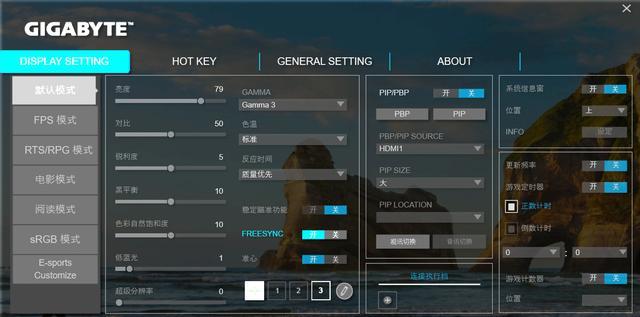 可游戏可设计的新秀小金刚,技嘉G27Q显示器体验