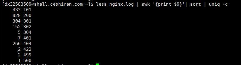 Linux 进阶语句
