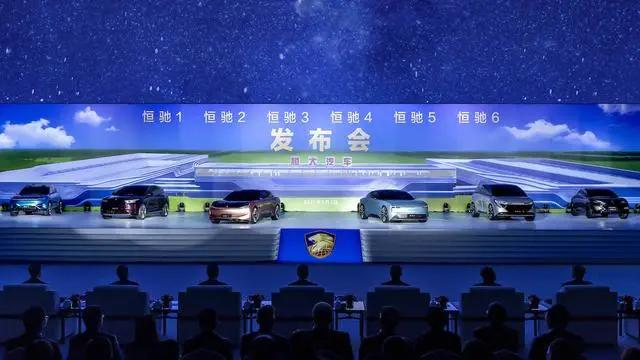 恒大汽车来了 有望撼动特斯拉市场地位的中国品牌