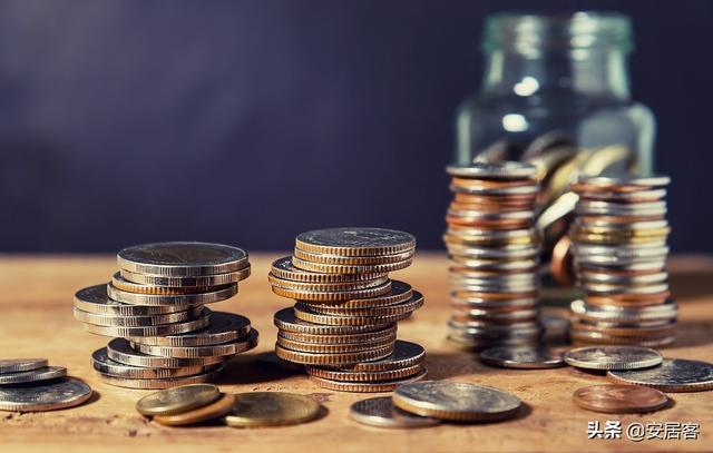房贷利率七连降,房价涨幅收窄.....市场迎来拐点?