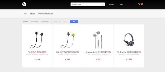 Dubbo/SSM/Elasticsearch/Redis/MySQL搭建分布式电商购物商城