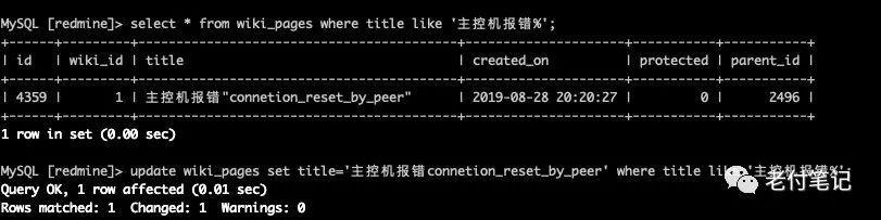 nginx解码特殊字符引发400问题处理案例分享