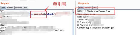 利用sql注入--拿下某违法网站数据