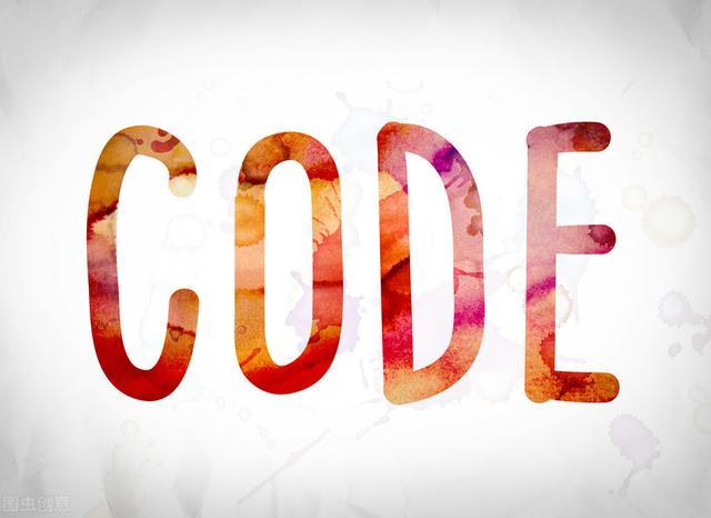 六个问题,教你写出干净优雅的代码