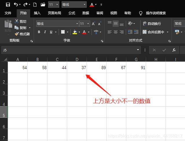 拜师3年,才整理好这份Excel秘籍,真诚分享给你请收下我的心意