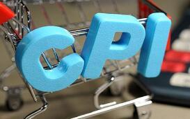 专家解读7月CPI、PPI:经济的总体态势在