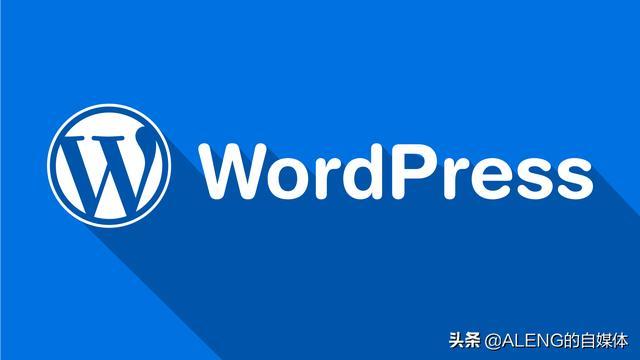 一分钟恢复被黑的WordPress博客网站