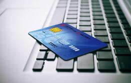 多银行发布信用卡禁令 剑指资金违规买房炒股