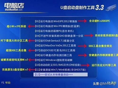 U盘装系统,五款精品U盘装机工具评测