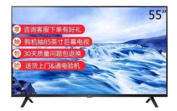 大屏电视视野更广阔,盘点2000左右的55英寸电视