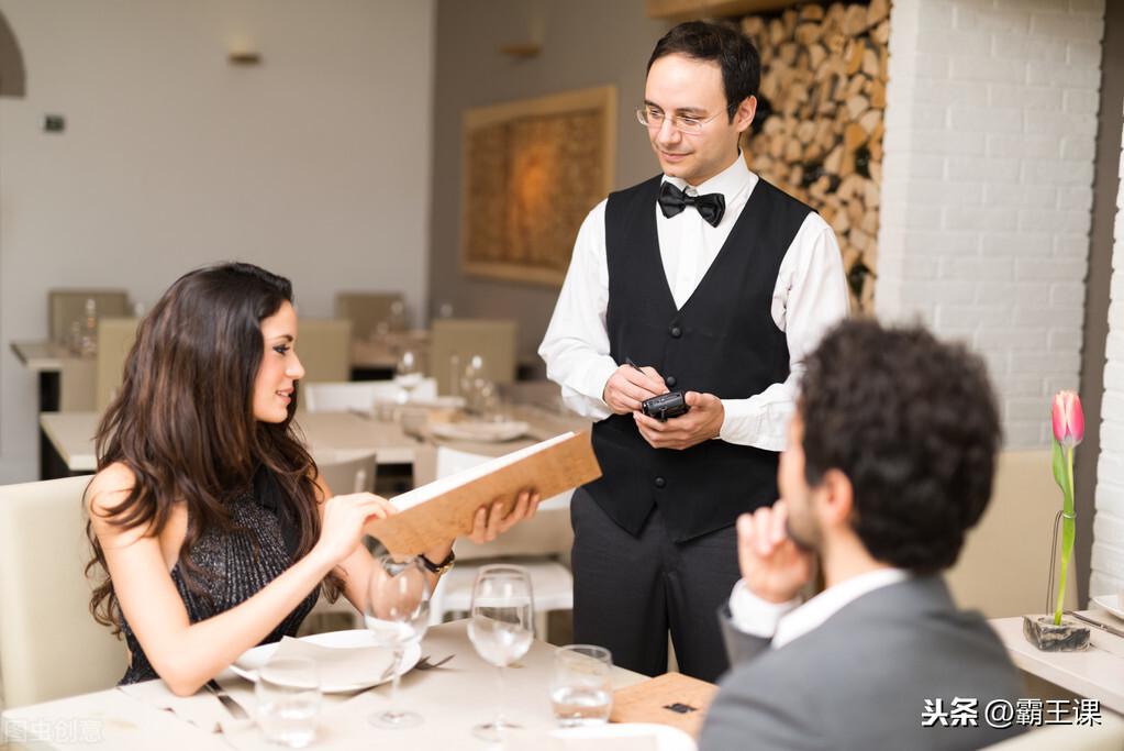 职场饭局点菜也是一门技术,回避这3个禁忌,客人开心领导满意