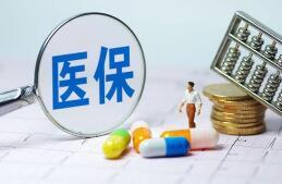 """9月新规:保健药品不得纳入医保 """"史上最严固废法""""实施"""