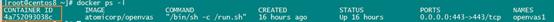 CentOS 8中安装和使用OpenVAS