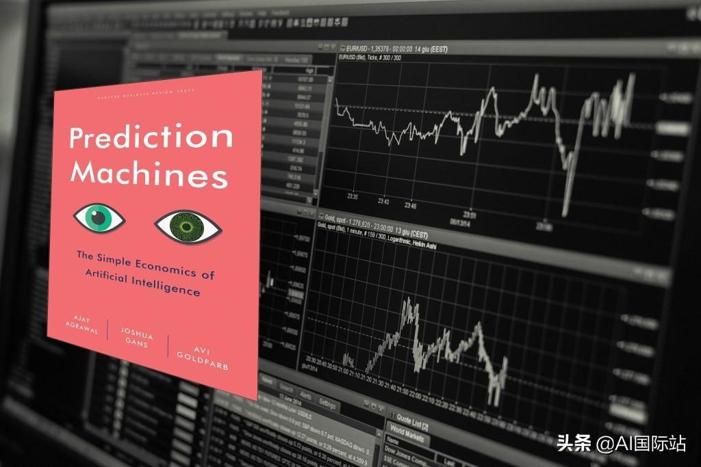 了解机器学习的商业价值 机器预测逐渐取代人类做出的预测
