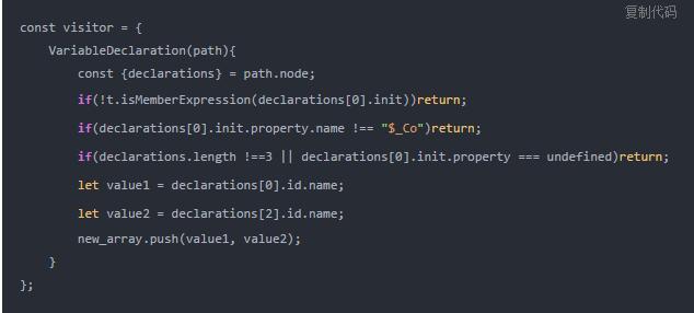 爬虫 | JS逆向某验滑动加密分析