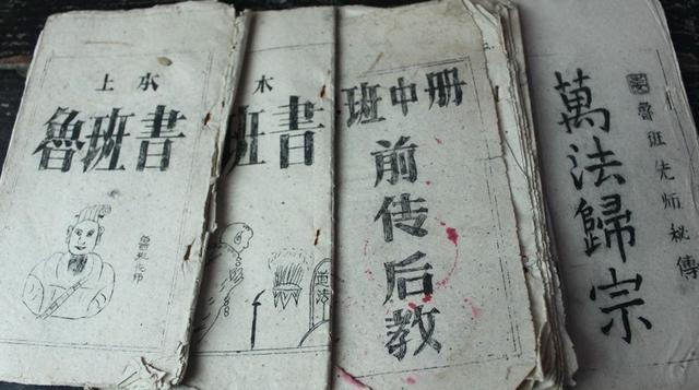 十大奇书,有的被列为禁书,有的竟能推演未来,能看懂者屈指可数