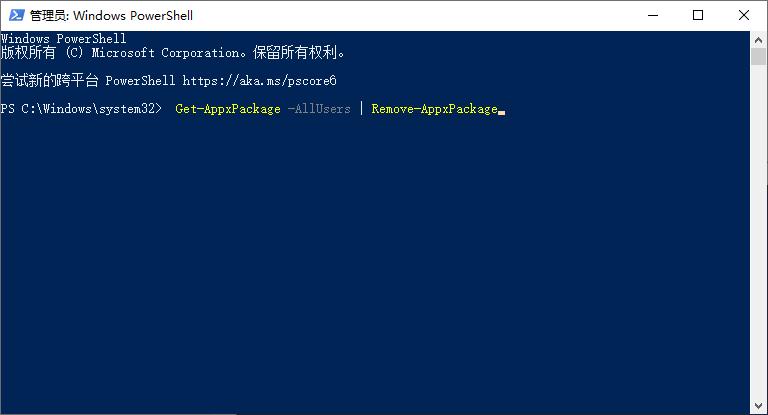一键删除Windows10自带软件,非常优秀
