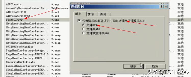 常见组件漏洞