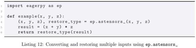 API统一、干净,新型EagerPy实现多框架无缝衔接