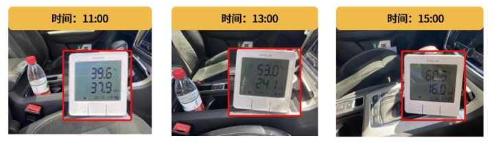 车子后备箱里没打开过的矿泉水,经过高温暴晒还能喝吗?
