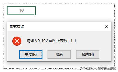"""2000余字长文讲解Excel中的""""数据验证"""",我收藏了"""