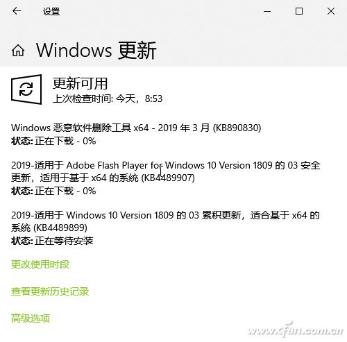 系统小技巧:解决Windows无法正常关机的问题