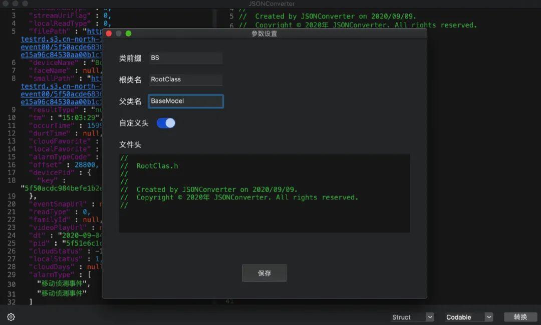 一个在 MAC 上 iOS/Flutter 开发的辅助工具