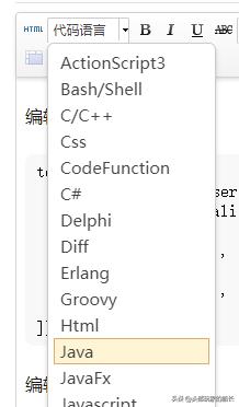 百度编辑器(ueditor)的代码块显示功能的设置