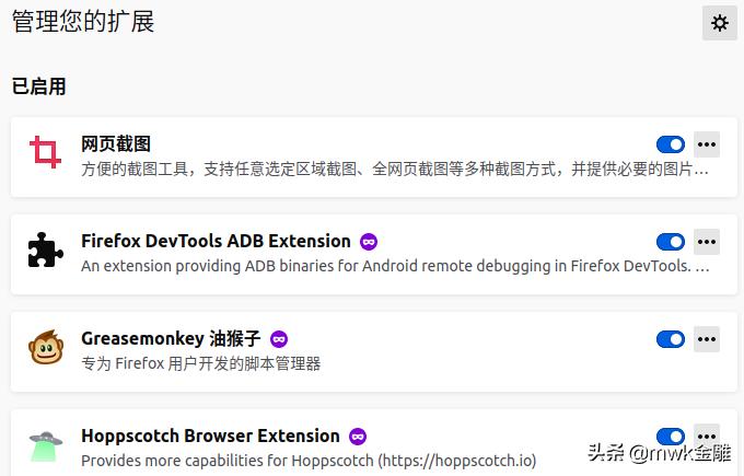 安装使用Hoppscotch构建API请求访问与测试