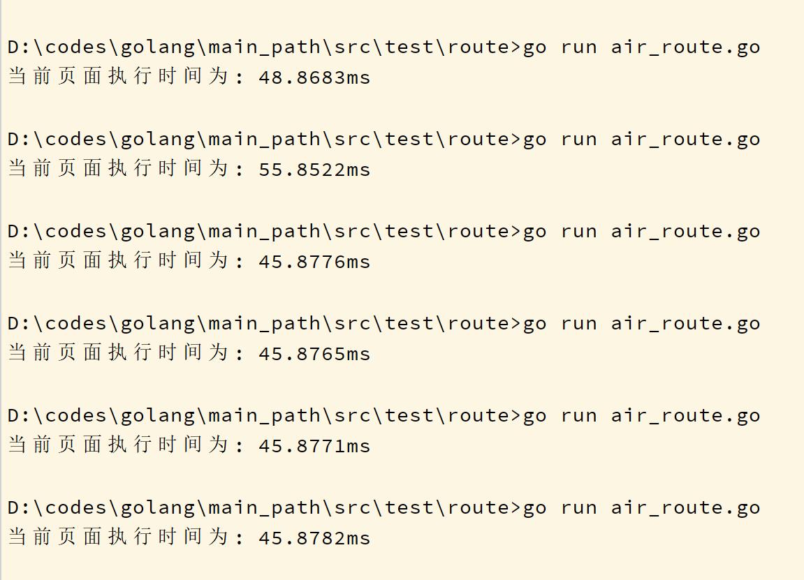 相同逻辑的php与golang代码效率对比,最好语言落谁家…