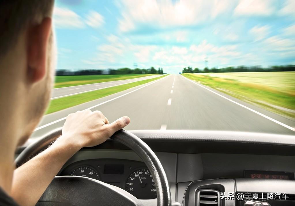 生活中必用的驾驶技巧
