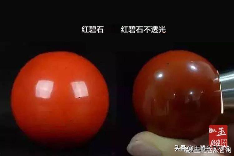 红碧石有收藏价值吗?红碧石的特点是什么?