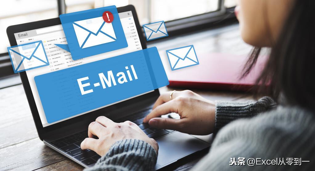 利用excel与word批量发送邮件