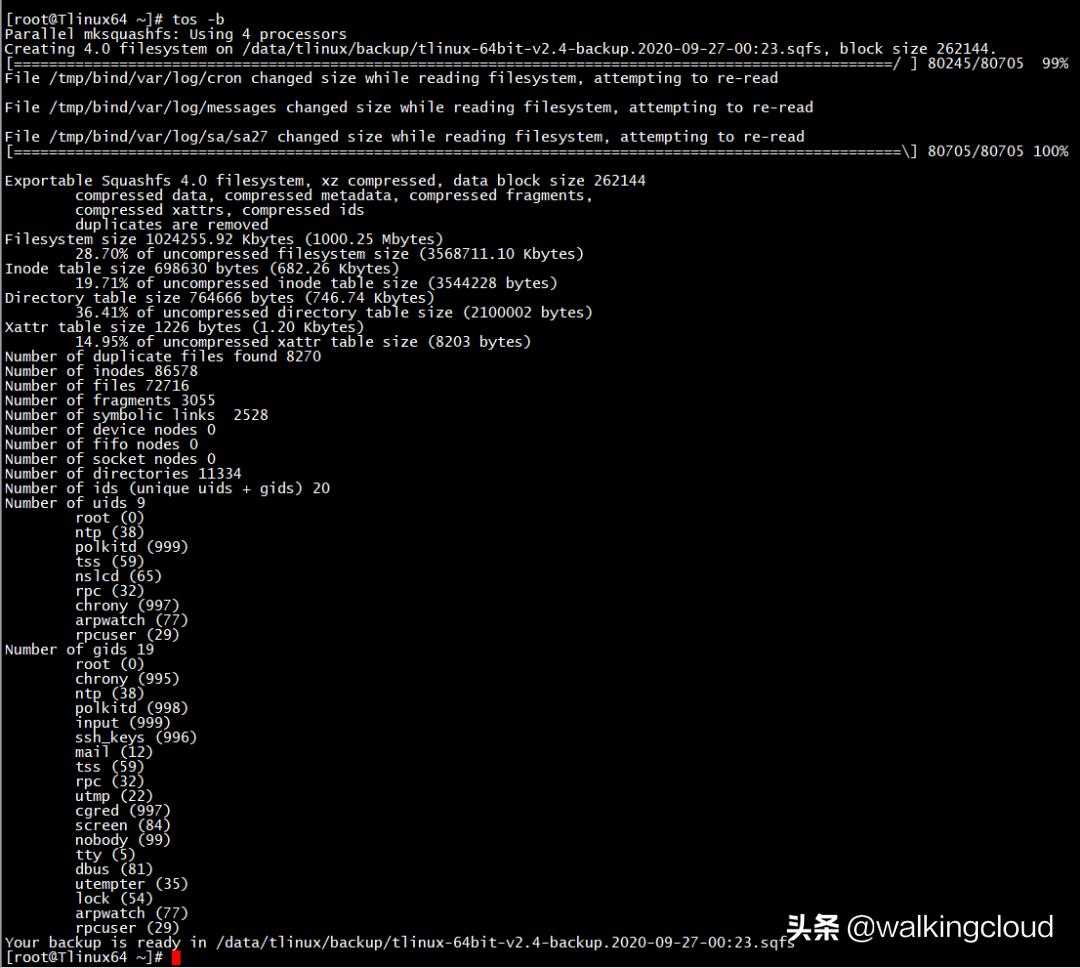 腾讯云服务器操作系统TencentOS安装与体验