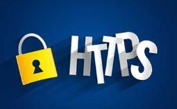 从HTTP到HTTPS,原来这么简单