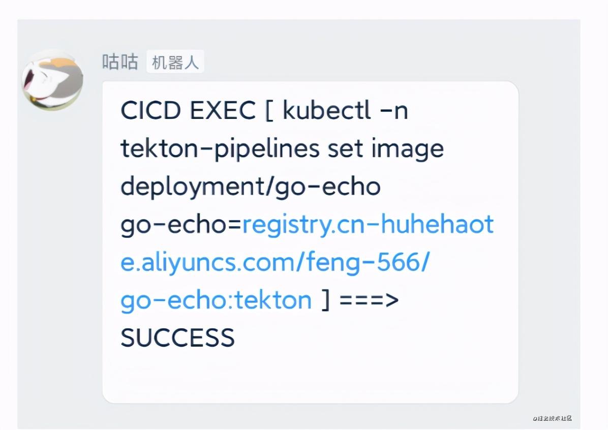 教你本地k8s集群搭建云原生 Tekton CICD 流水线